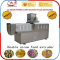 SLG70 Double screw food extruder