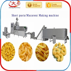 Single screw food extruder