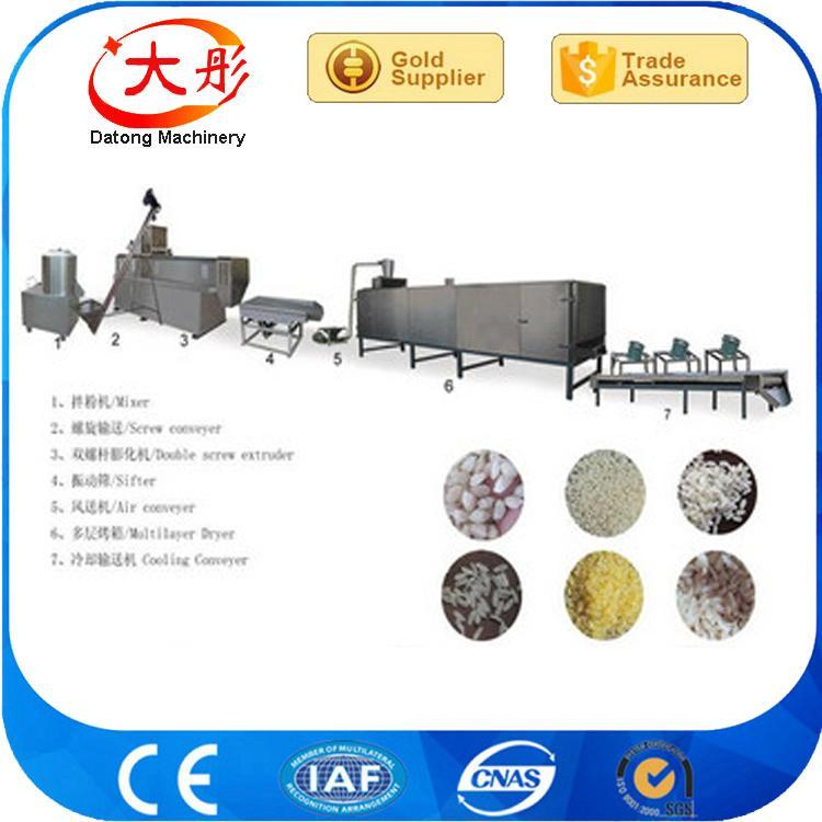 黄金米生产设备 2
