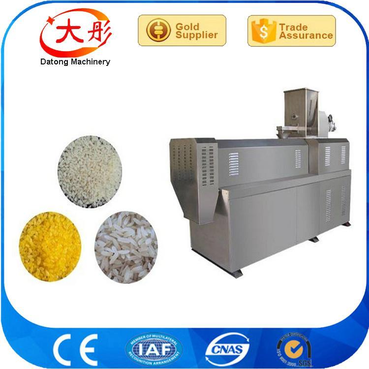 黃金米生產設備 8