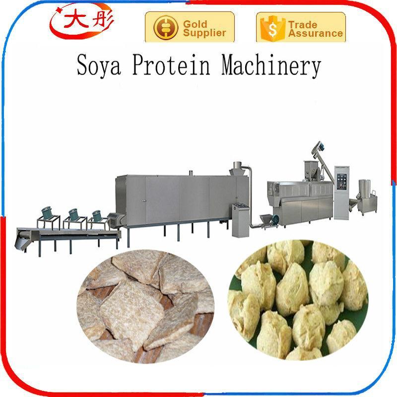 膨化大豆蛋白食品加工设备 14