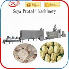 膨化大豆蛋白食品加工设备