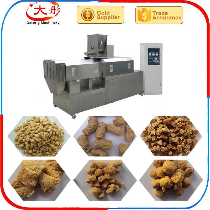 大豆组织蛋白生产线 9