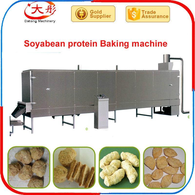 大豆拉丝组织蛋白加工设备 11