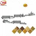 早餐谷物玉米片生产线 4