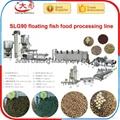 1吨鱼饲料颗粒生产线 10