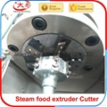 Catfish feed pellet extruder  fish fodder  machine