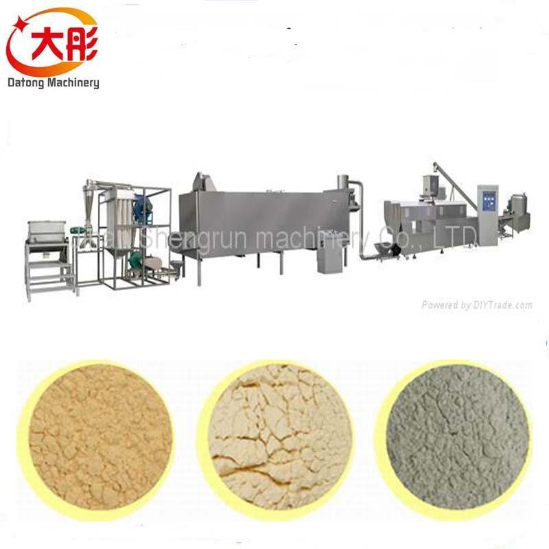 双螺杆膨化婴幼儿米粉设备 1