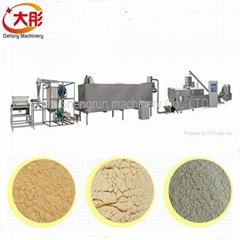 雙螺杆膨化嬰幼儿米粉設備