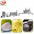 Baby food processing line/Baby rice powder machin 10