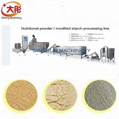 Baby food processing line/Baby rice powder machin