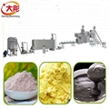 营养米粉生产线价格_营养米粉生产线厂家 13
