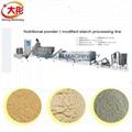 营养米粉生产线价格_营养米粉生产线厂家 14