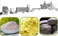 膨化营养米粉加工设备 2