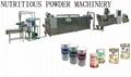 膨化营养米粉加工设备 11