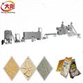 婴幼儿米粉生产线 5