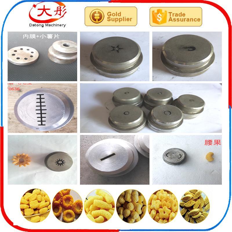供应膨化夹心食品生产设备 10