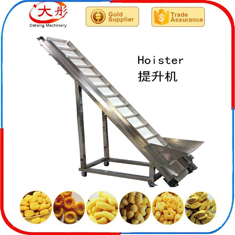 膨化食品機械廠家價格 12