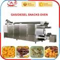 食品膨化机、 多功能膨化机 9