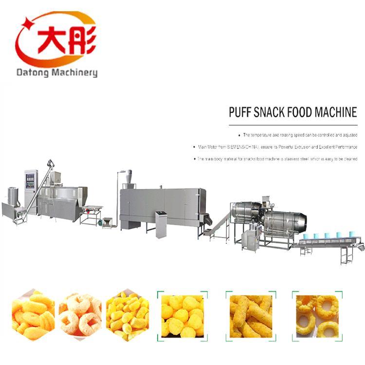 膨化夹心米果食品生产线 4