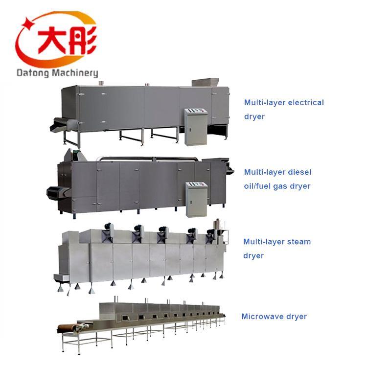 膨化夹心米果食品生产线 6