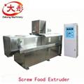膨化玉米棒設備 玉米膨化食品機械_膨化食品生產線 11