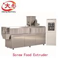 膨化玉米棒設備 玉米膨化食品機械_膨化食品生產線 12