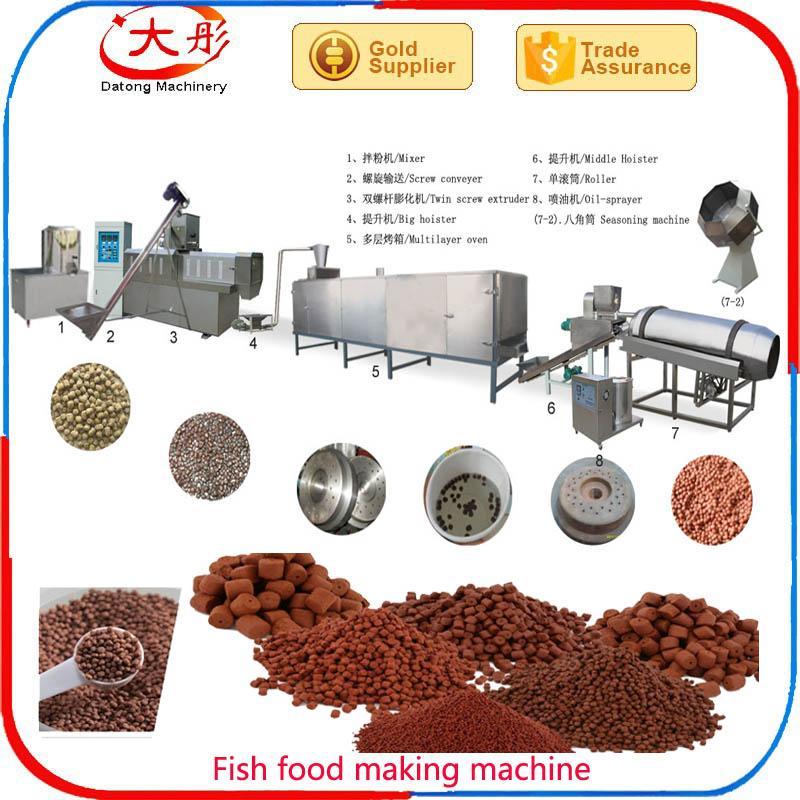 Floating fish food pellet extruder machine 3
