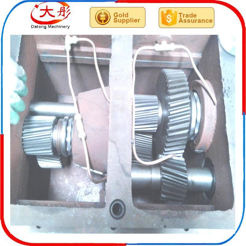 漂浮鱼饲料加工设备 9