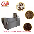 Floating Cat fish Feed Pellet Extruder food processing machine plant equipment