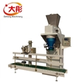 Aquarium  fish feed pellet making extruder machine 3