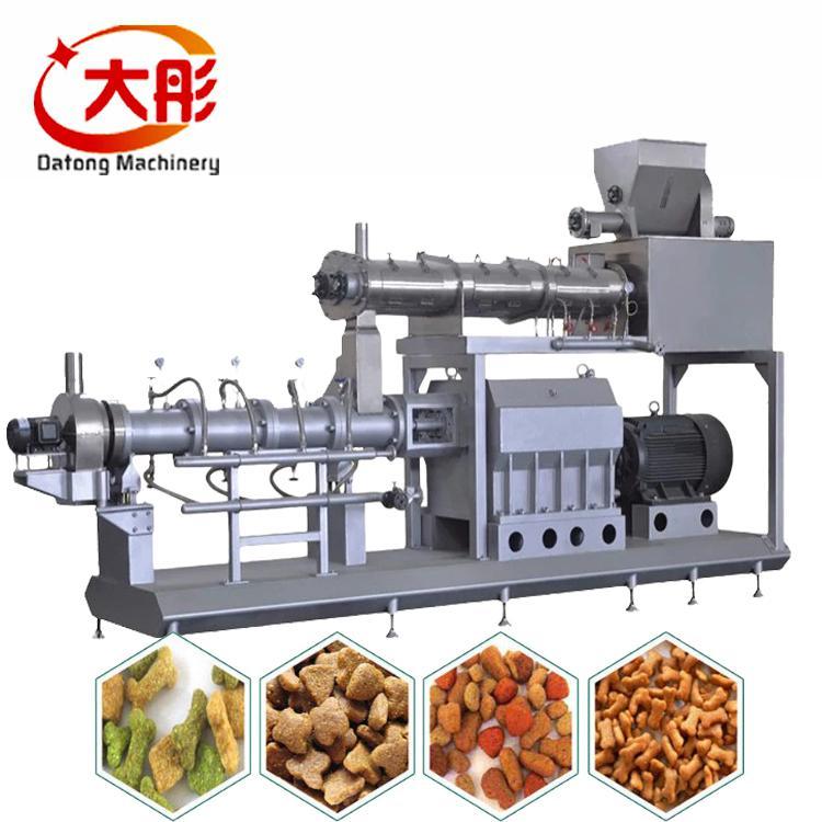 Pet dog food pellet processing machine 1