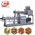 Pet dog food pellet processing machine