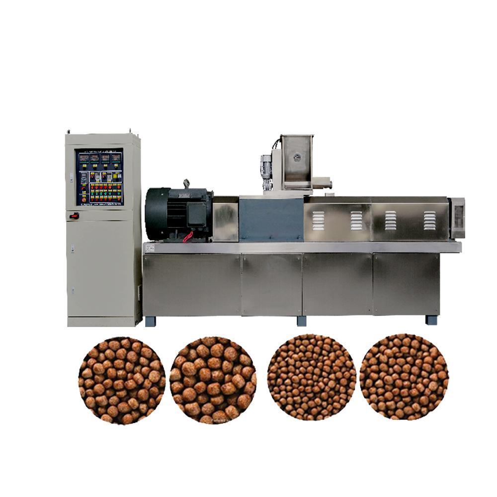 鲶鱼饲料生产设备厂家 1