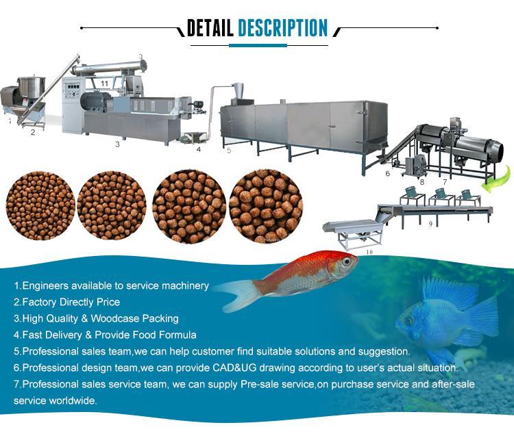 漂浮鱼饲料颗粒加工机械 2