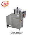 floating  fish feed food making extruder  pellet fish food machine