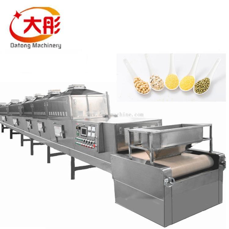 Stainless Steel Microwave Heating Equipment Flower Tea Dryer Fast Heating Speed 1
