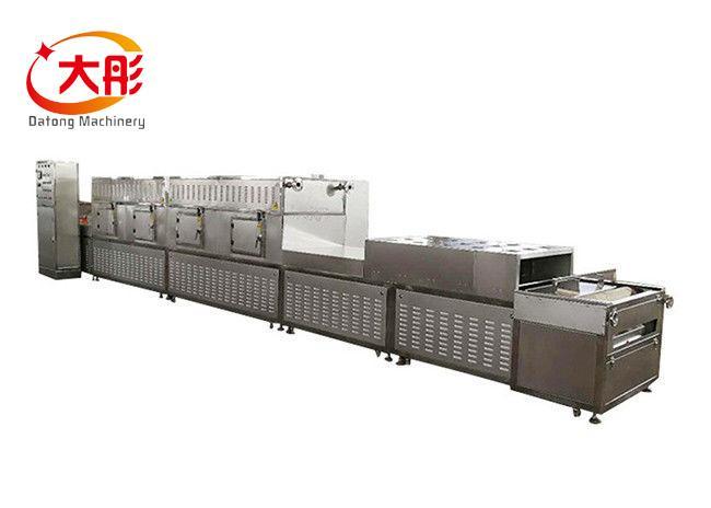化工粉状微波干燥设备供应商 2