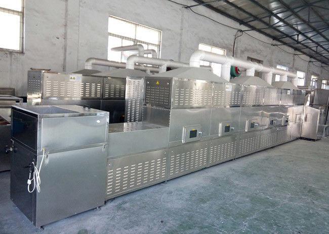 化工粉状微波干燥设备供应商 3