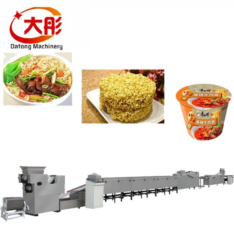 咪咪条油炸食品生产线 5