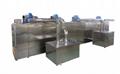 Fish feed machine