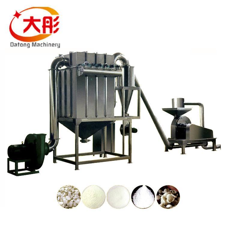 变性淀粉生产设备厂家公司 5