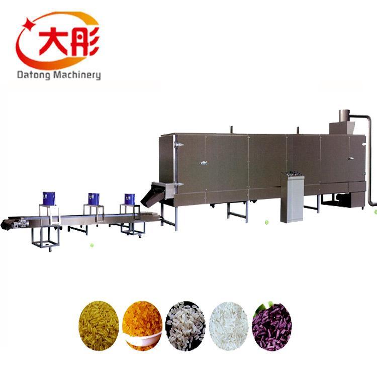 营养大米加工设备制造商 4