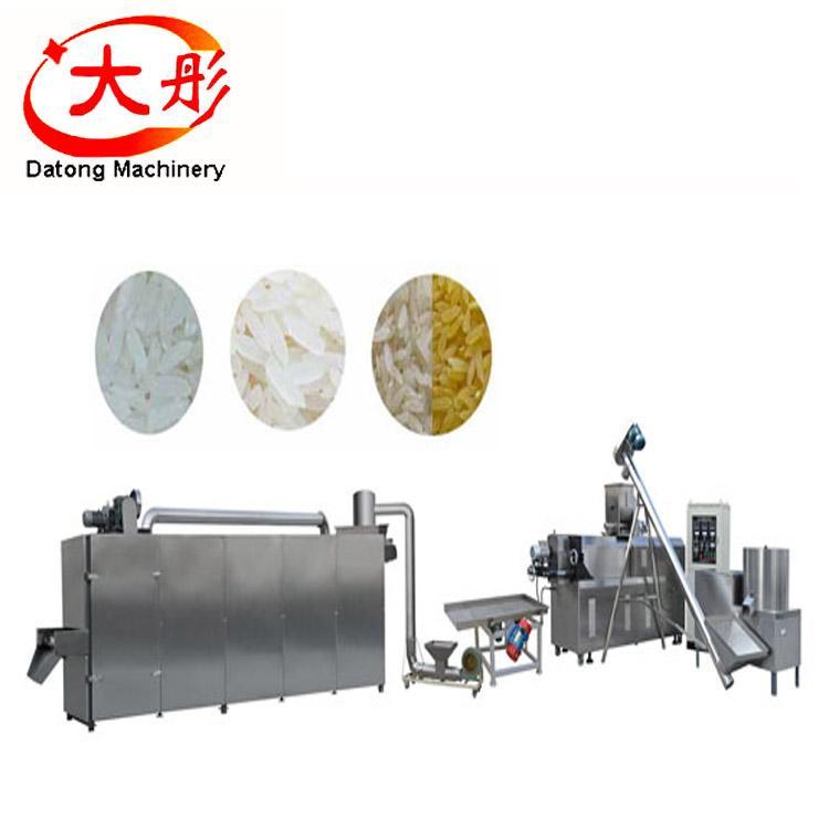 营养大米加工设备制造商 5