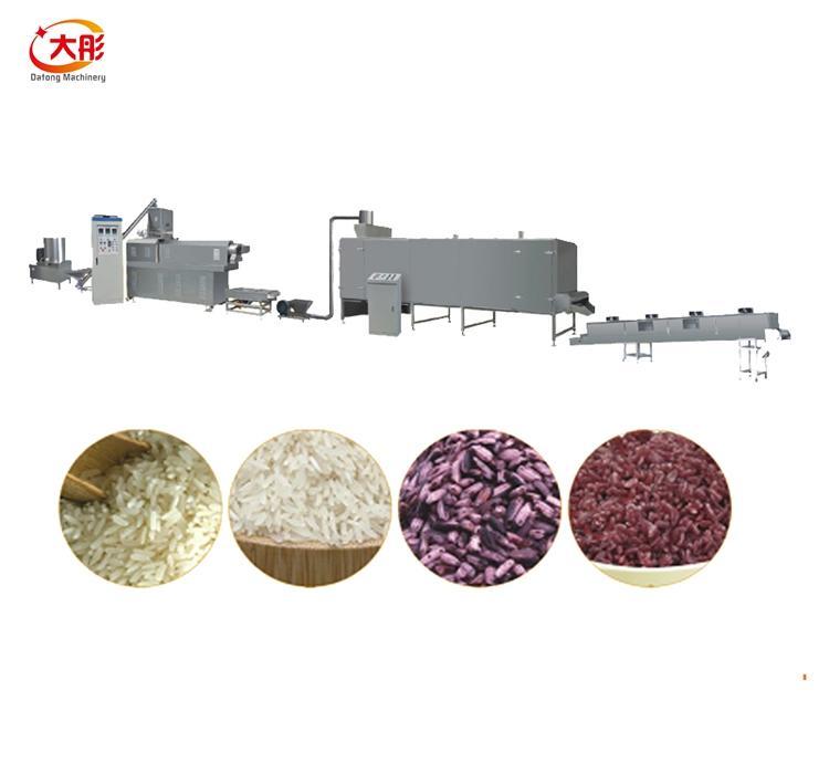 紫薯米、葛根米、营养大米、速食米生产线 1