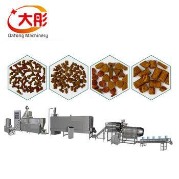 200kg/h 寵物食品生產線 1