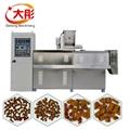 Pet food pellet making machine
