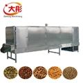 Pet food production line 2