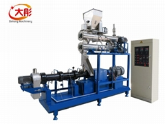 Pet food making machine