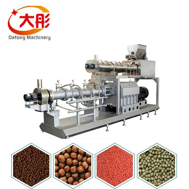 1000kg/h 鯰魚飼料加工設備 1